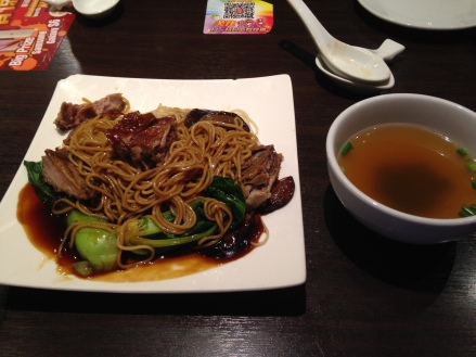 Dry Ramen with Roasted Duck