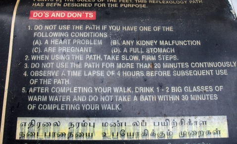 What to do/not do before and after walking the path.